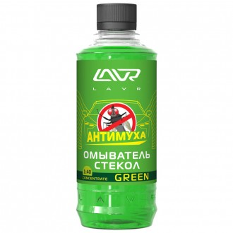 "Омыватель стекол ""Glass Washer Anti Fly Concentrate Green"", 330мл"